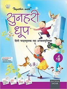 Buy Together With Sunehri Dhoop part 4 Rachna Sagar