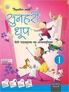 Buy Together With Sunehri Dhoop Class 1 Rachna Sagar