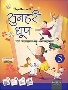 Buy Together With Sunehri Dhoop part 5 Rachna Sagar