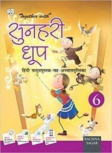 Buy Together With Sunehri Dhoop part 6 Rachna Sagar
