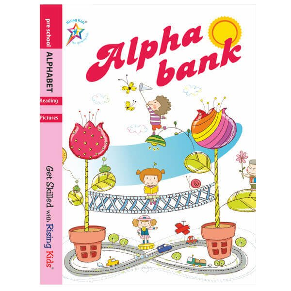Alpha Bank - Rising Kids - Skool Store