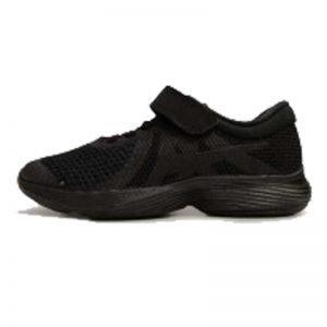 nike-revolution-4-school-shoes-skoolstore5-300x300