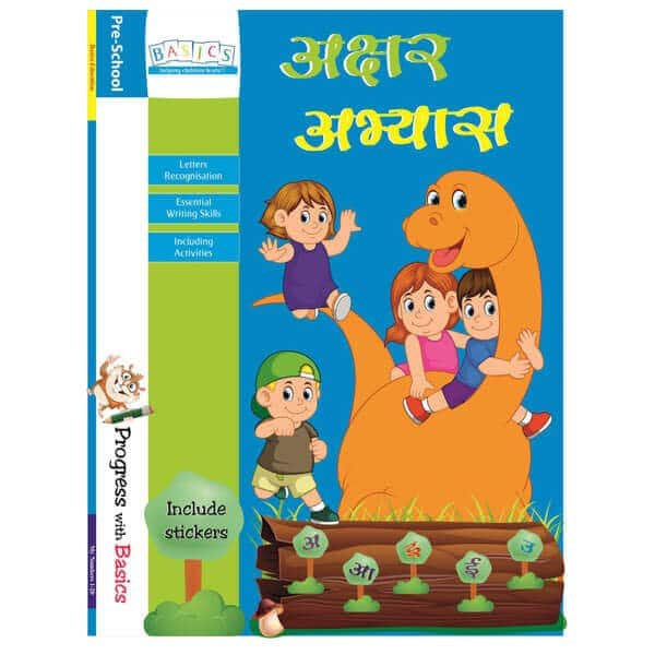 Akshar Abhyas (Hindi Alphabet Writing Practice Book)- Basics- Skool Store