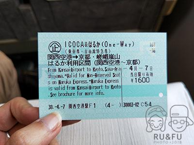 圖片-車票