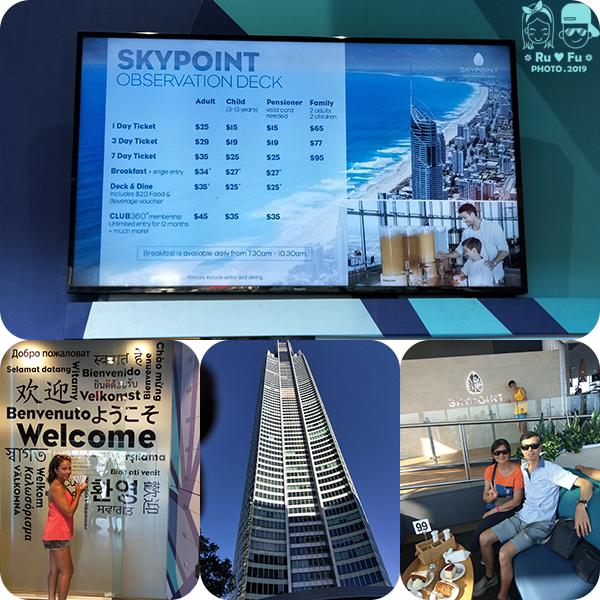圖片-Sky Point
