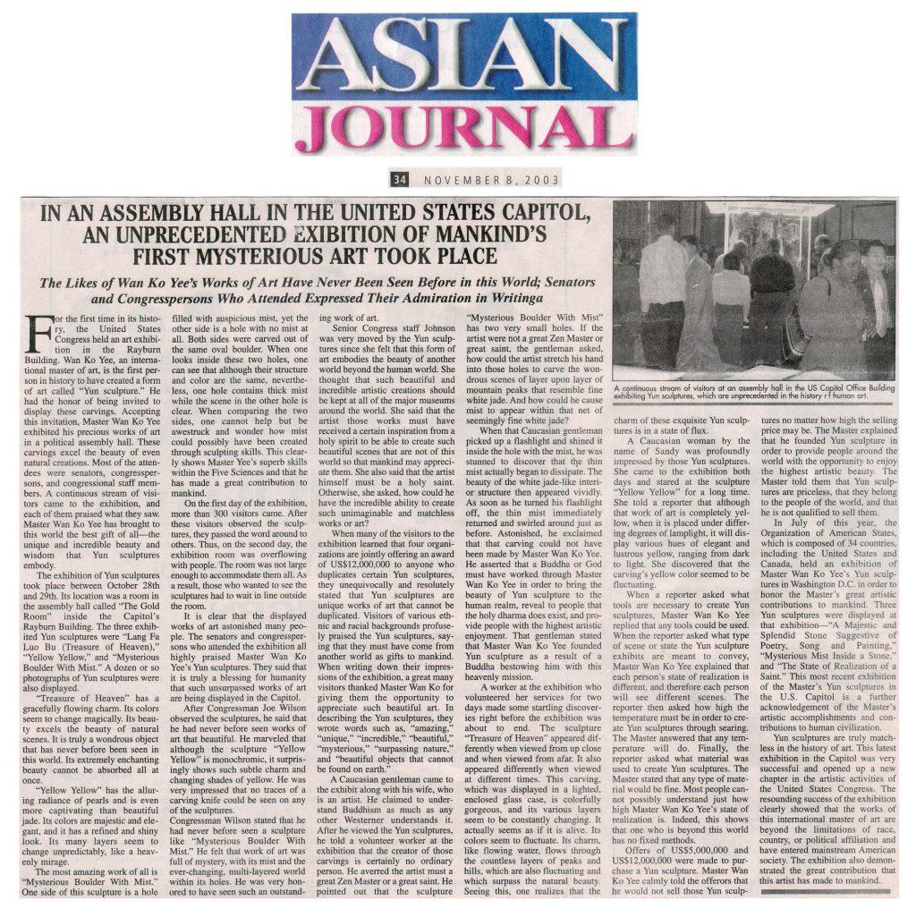 150dpi-2003-11-08-asian-journal