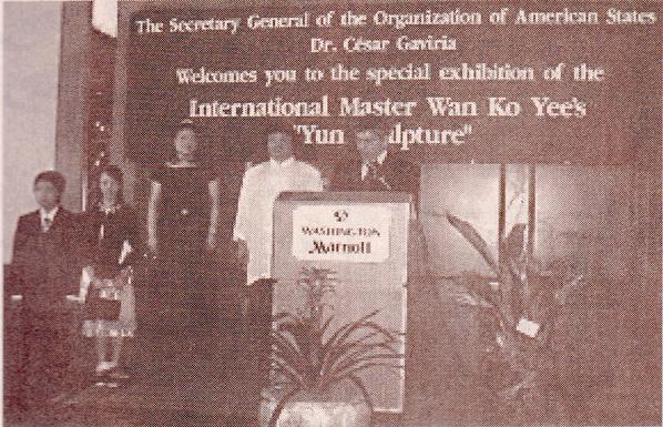 美洲國家組織主辦義雲高大師韻雕作品展覽,由現任美洲國家 組織秘書長凱薩.蓋維瑞雅 (右) 主持開幕儀式。義大師(H.H.第三世多杰羌佛)及其家人 出席開幕式。