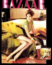 harpers-bazaar-big-skirt_resize
