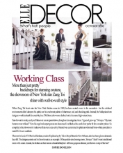 Elle Decor - 57th Street Showroom
