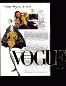 Vogue March '90