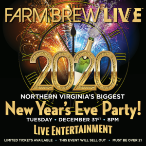 New Year's Eve Party! SOLD OUT