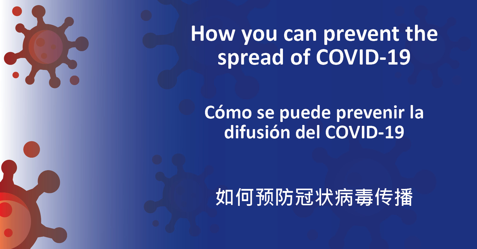 What you can do to prevent the spread of COVID-19