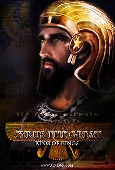 Cyrus the Great Movie Poster Dark Version