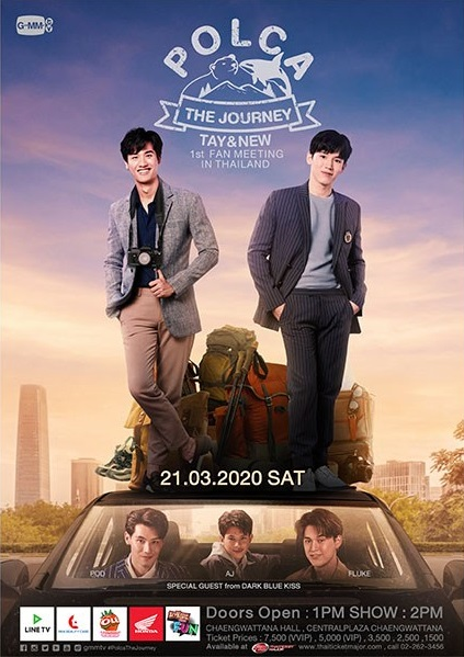"""POLCA THE JOURNEY"""" TAY&NEW 1st FAN MEETING IN THAILAND"""
