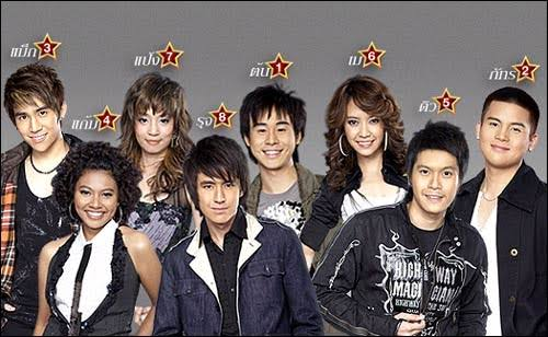 The Star ปี 4