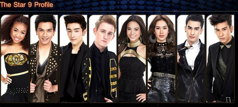 The Star ปี 9