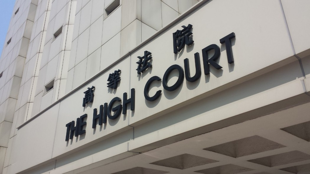 Tough justice: Colombian jailed for 16 years for bringing cocaine to Hong Kong to repay debts for his sister's medicine