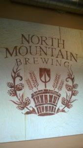 NMT Logo 2