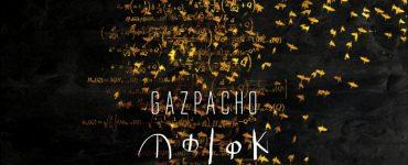 Gazpacho Molok cover art
