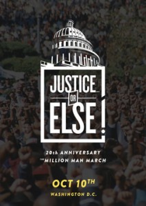 Justice_OR_Else_255x360