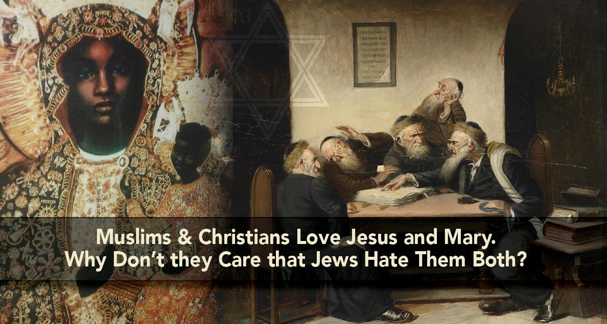 TalmudJesusMary
