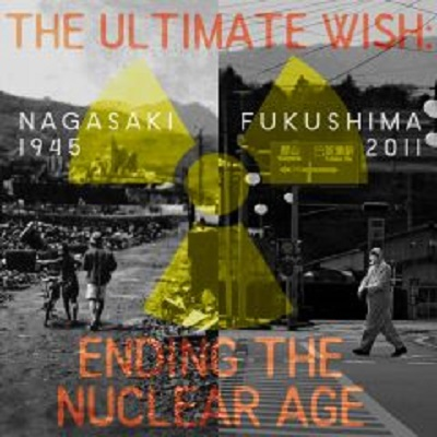 The_Ultimate_Wish