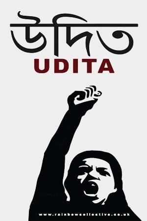 Udita