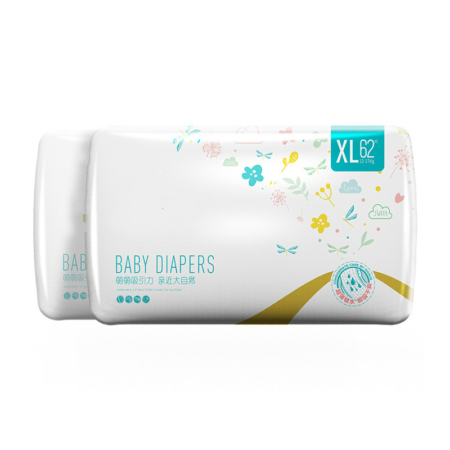 Eco-Friendly Premium Bamboo Disposable Baby Diapers