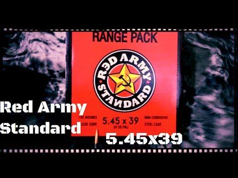 Red Army Standard 5.45x39 Ballistics Gel Test