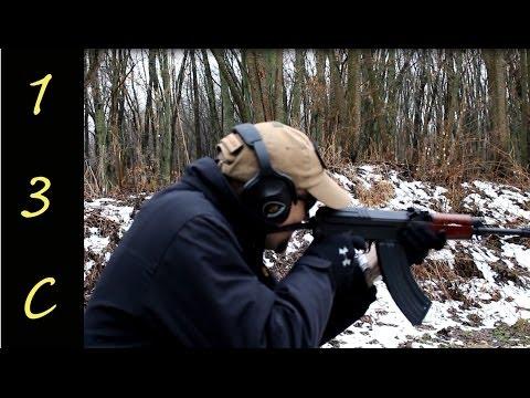 Century VZ2008 Rifle Review