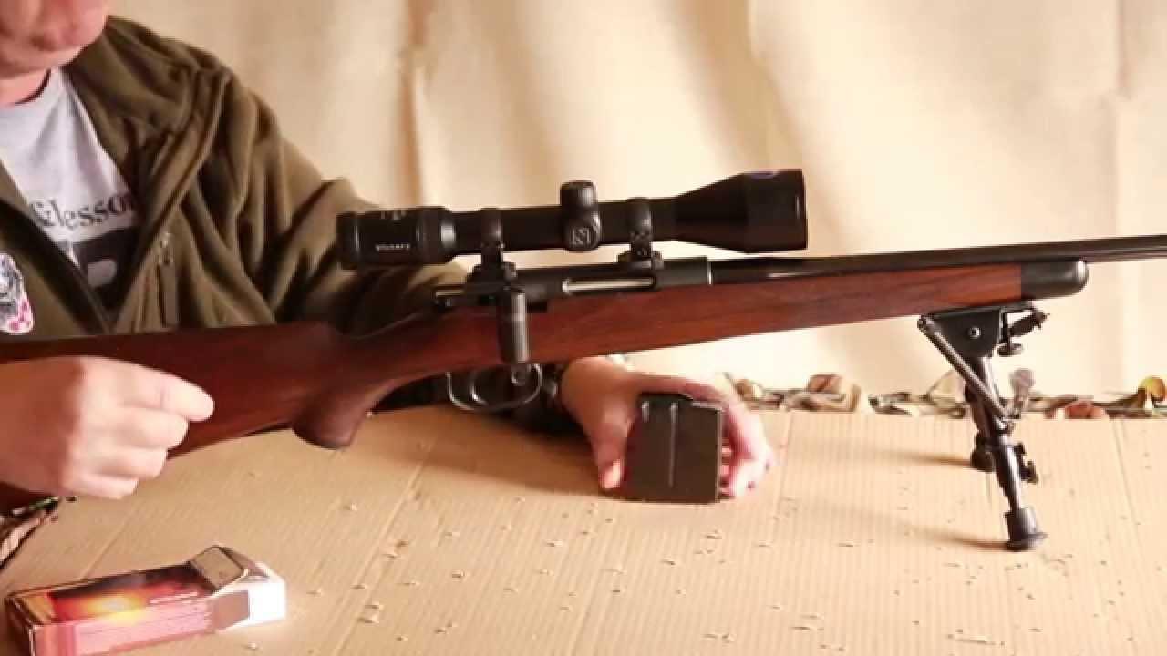 Lynx 94 Short Action Rifle