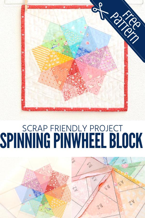 Spinning Pinwheel Paper Piecing Sewing Pattern - FREE