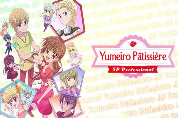 รีวิวอนิเมะ Yumeiro Patissiere เส้นทางฝันของสาวน้อยขนมหวาน ที่มีเจ้าชายรุมล้อม อนิเมะไทยฉากนี้โคตรดีANIMEไทย YumeiroPatissiere