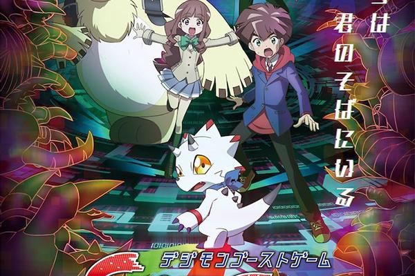 ตัวอย่างแรกของอนิเมะ Digimon Ghost Game ที่เป็นรูปเป็นร่างแล้วและน่าดูมาก!! อนิเมะไทยฉากนี้โคตรดีANIMEไทย DigimonGhostGame