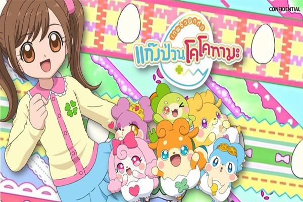 เทพจิ๋วฝึกหัด แก๊งป่วนโคโคทามะ อนิเมชั่นส่งเสริมการขายจากบันได นัมโคที่ได้รับความนิยม อนิเมะไทยฉากนี้โคตรดีANIMEไทย KamisamaMinarai