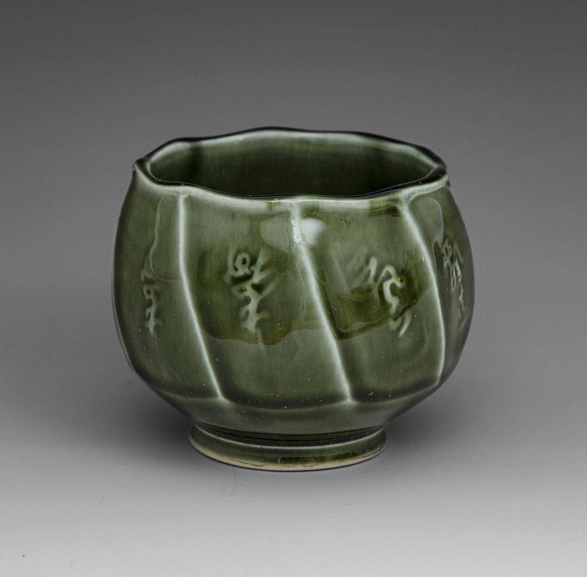 6Green-Teabowl