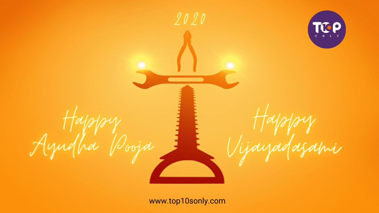 Happy Ayudha Pooja Wishes