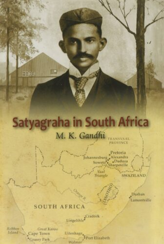Image of the Book written by Mahatma Gandhiji - Sathyagraha in South Africa