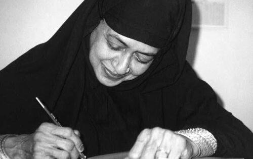 Top 10 Indian Women Authors - Kamala Suraiyya