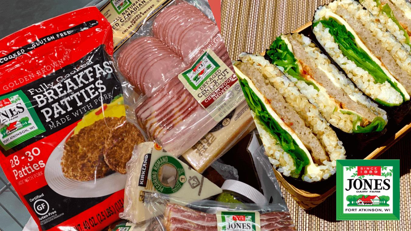 What's the best way to eat Jones' Breakfast Pork Patties?