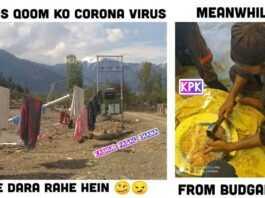 Koshur Pagal Khana