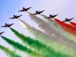 IAF show