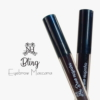 brow-Available-now-