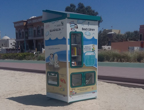 Mini library on the beach, Dubai, UAE
