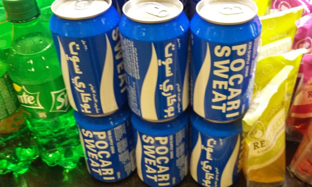 Delicious Pocari Sweat sports drink
