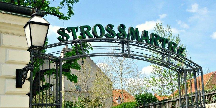 Strossmatre Zagreb
