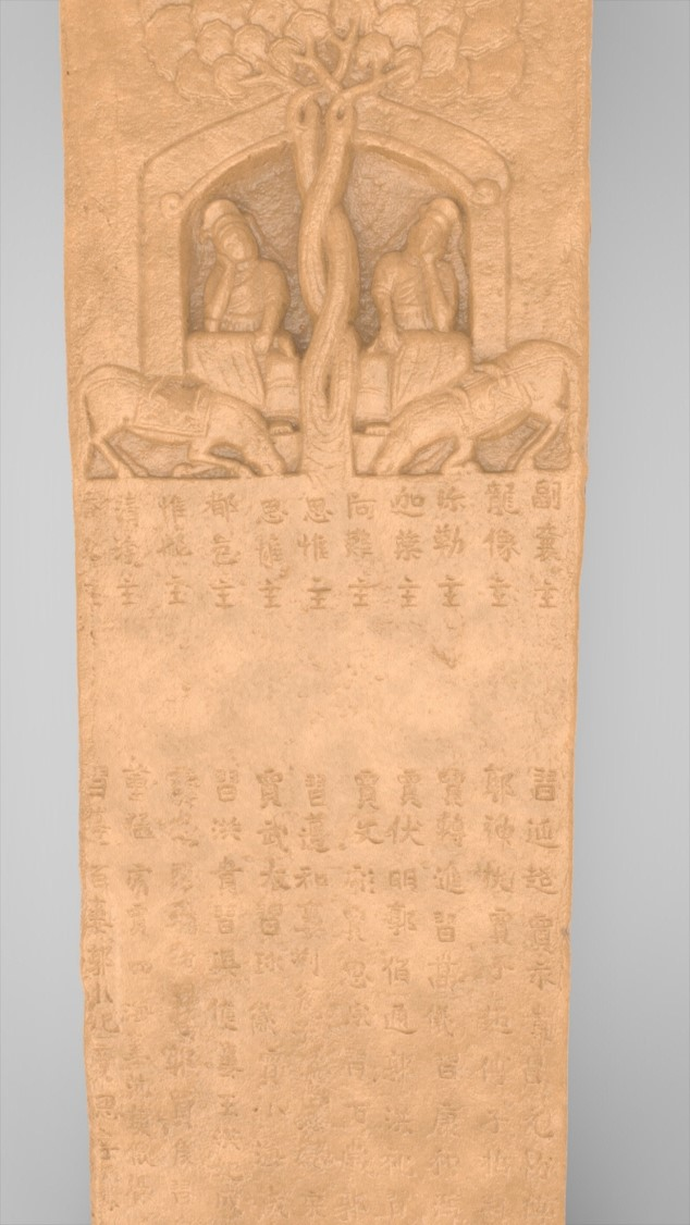 Bolton Works Chinese Stele Boma (13)