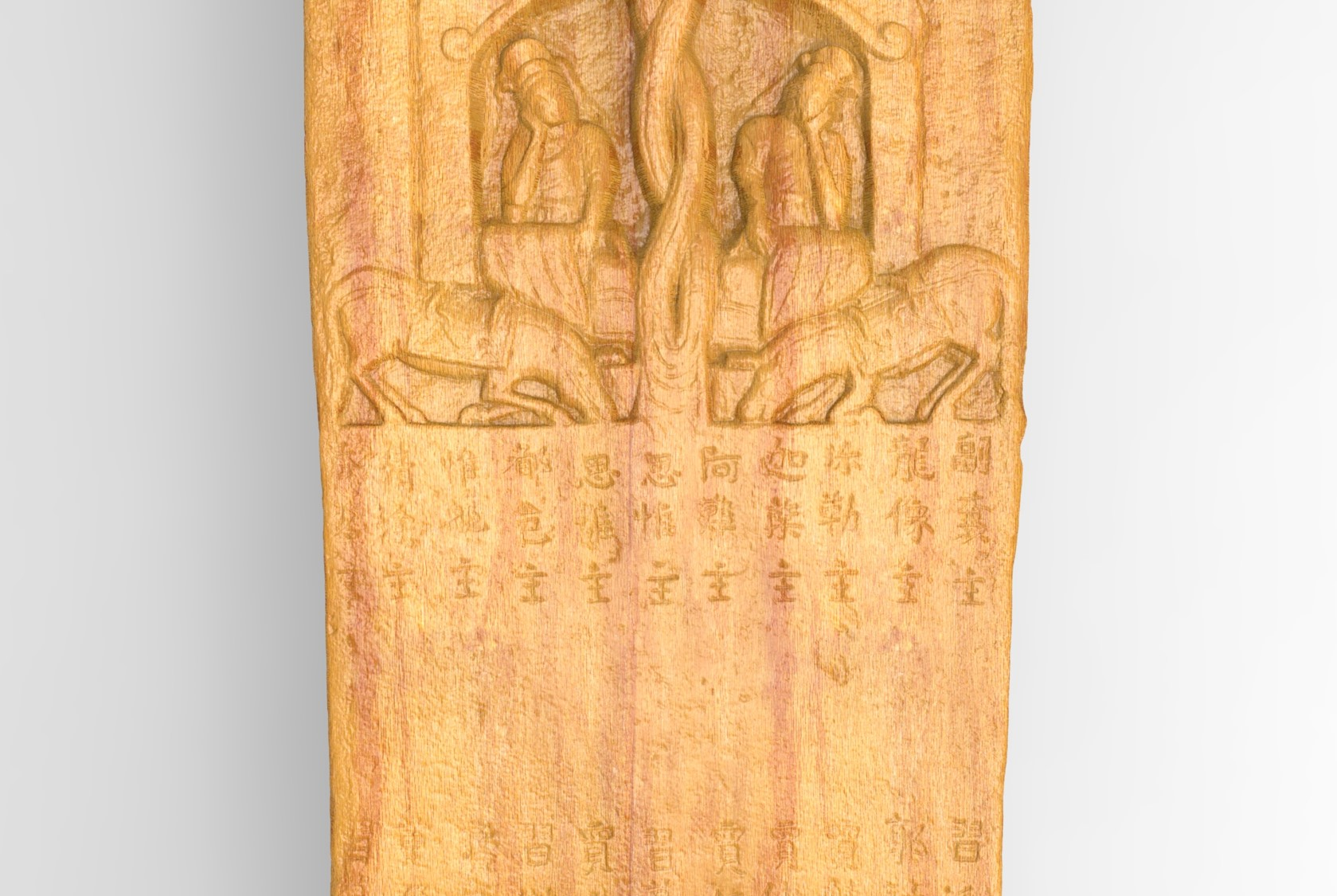 Bolton Works Chinese Stele Boma (17)