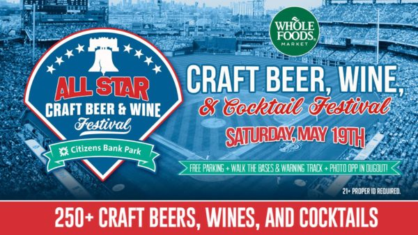 all-star-beer-wine