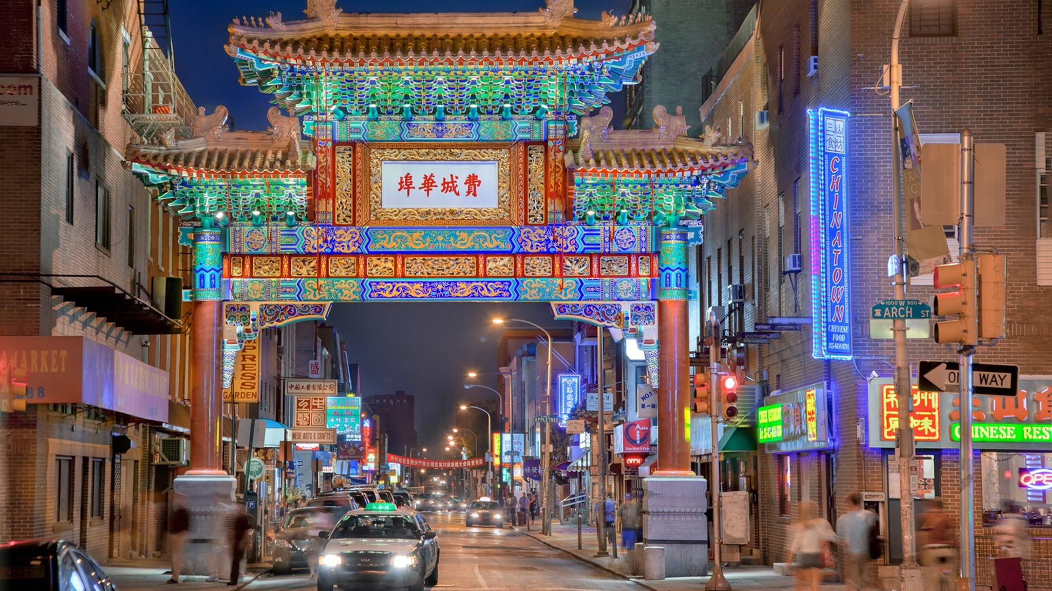2019 YeShi Chinatown Night Market